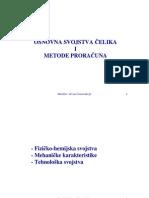 48569121-Svojstva-celika-i-metode-proracuna