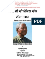 Nelson Mandela's final Step towards Freedom (Punjabi Translation)