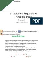 1°Lezione (Corso di arabo)