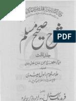 Sharha   Muslim     Jild  3