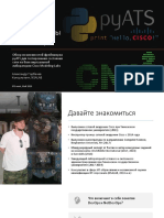 Russian Автоматизация тестирования сети с помощью Python на базе Cisco VIRL CML