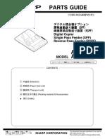 AR_RP6N-SP6N_ADF