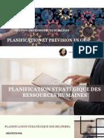 794DJE-Planification+et+prévision+en+GRH(1)