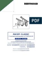 82435_F_RACER_CLASSIC_Autoregleur_Ru