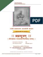 Brahma Sutra-Swami Sri Akhandanand Saraswatiji Maharaj
