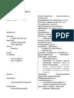 Учебник 3к (Менеджмент)