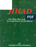Allama Murtaza Mutahhari - Jihad