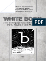 White Book About the Language Dispute Between Bulgaria and Republic of North Macedonia
