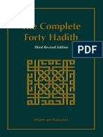 The Complete Forty Hadith Imam an Nawawi