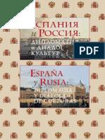 Volosyuk O v Otv Red - Ispania I Rossia Diplomatia I Dialog Kultur Tri Stoletia Otnosheny - 2018