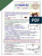 Le+Dipôle+RL Cours FR