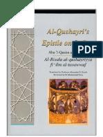 Risala on Sufism by Abu 'l Qasim Al Qushayri