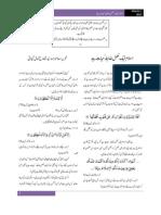 Islam aik Mukammal Zabta-e-Hayaat hai