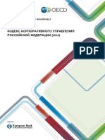 Russian Code of Corporate Governance 2014 Russian
