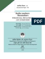 OccasionalPapersonFinancialInclusion_080509