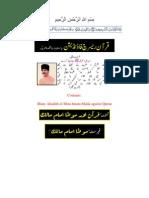 Many Ahadith of Mota Imam Malik Against Quran