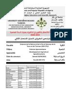 Liste SNV_Sciences Agronomiques_Développement Agricole Et Agroalimentaire