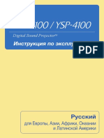 YSP-5100-4100