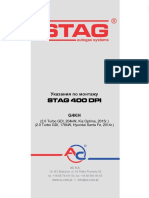 STAG 400 DPI