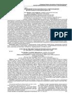 analiz-napravleniy-psihologicheskogo-soprovozhdeniya-detey-v-vozhatskoy-deyatelnosti