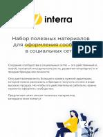 Rus documents poleznih program