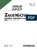 EQUIP_COMP_ZX160W