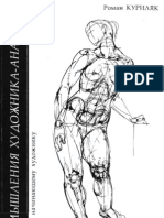 AnatomiaArtistica