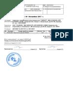 Счет на оплату (с печатью и п...№ 31 от 30 November 2017 г 2nd