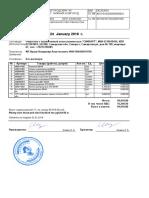 Счет на оплату (с печатью и п...) № 2 от 24 January 2018 г