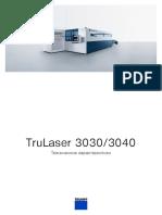 TruLaser-3030_3040