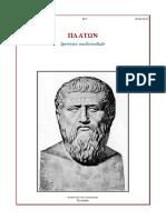 Platone-Ipertesto-multimediale