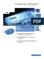 Catalogue Products Wabco 2010