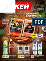 04 Irkutsk Web
