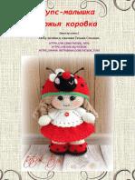 pups-malyshka-bozhja-korovka-1554317906