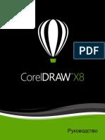 CorDRAWX8
