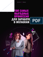 Чеклист Настя Лёля_compressed