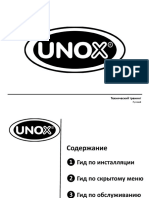 UNOX=TRN_XVC_XBC_SERVICE_TR_360