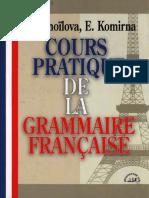 samoilova_op_komirna_iev_praktichna_gramatika_frantsuzkoyi_m (1)