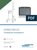 HAMILTON-G5-ops-manual-SW2.8x-ru-624320.07