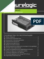 driver_stepmotor_dm442_user_manual_ru