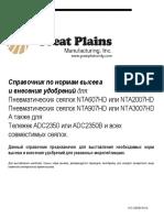 167-085b-rus