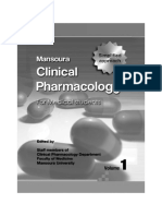 Clinical Pharma 1 فودة