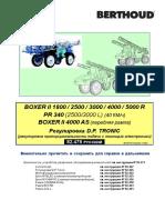 82479__BOXER2_1800_5000_Ru