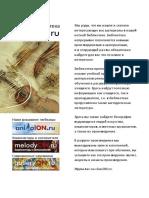 N2 Sbornik Piano Pp135-141 Rimskiy-Korsakov