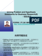 Writing Problem and Hypothesis Statements for Business Research(8)