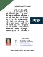 Shri-Laxmi-Kavach