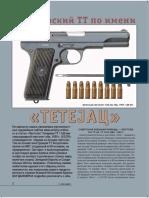 TT - M-57 Zastava (1)
