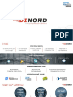 Dinord - Quick facts