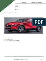 Pandora_Mazda_CX-30_2020_DX90B_DX9X_20201216_69_4309_20_12_17