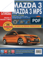 Mazda 3 Poze TR Service Rusia